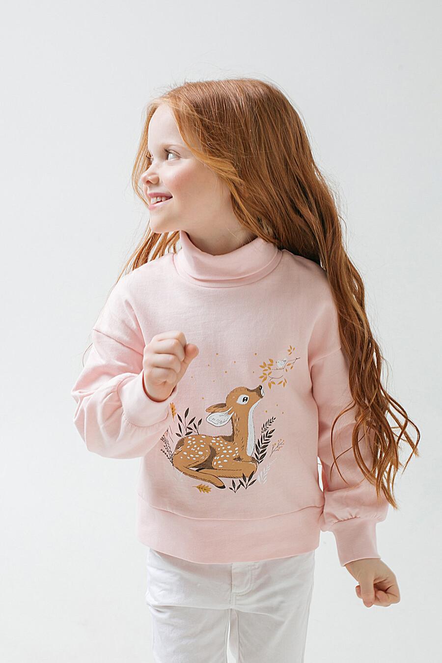 Джемпер  CROCKID (700689), купить в Moyo.moda