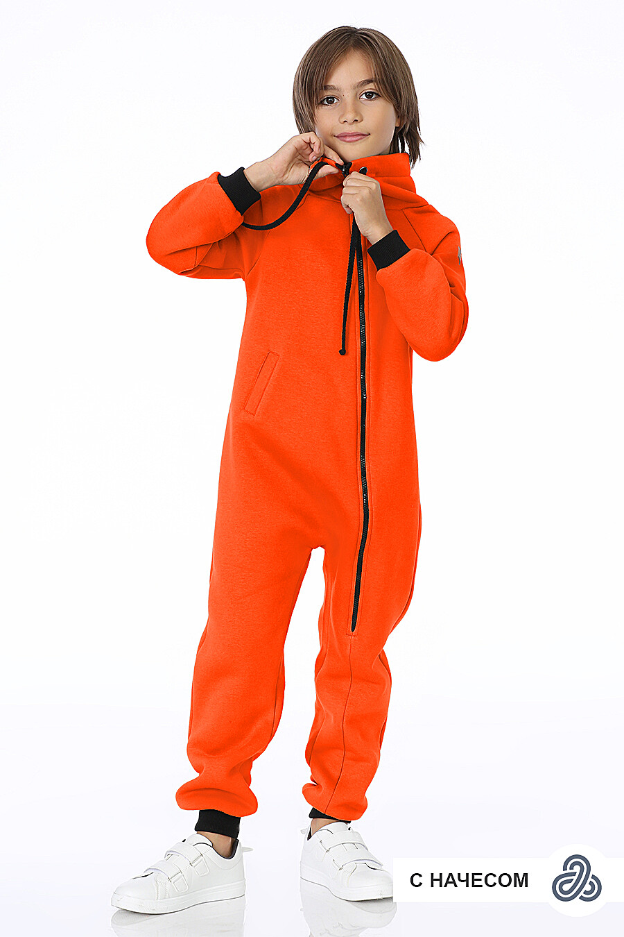 Комбинезон для мальчиков EZANNA 700776 купить оптом от производителя. Совместная покупка детской одежды в OptMoyo