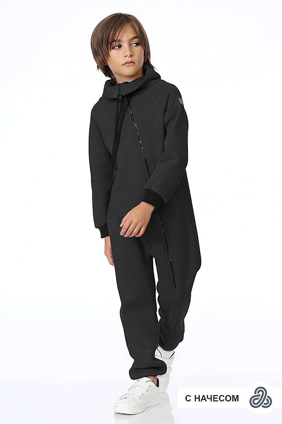 Комбинезон для мальчиков EZANNA 700779 купить оптом от производителя. Совместная покупка детской одежды в OptMoyo