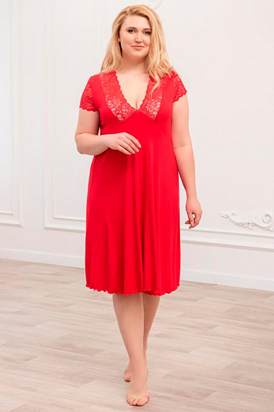 Сорочка SHARLIZE (700827), купить в Moyo.moda