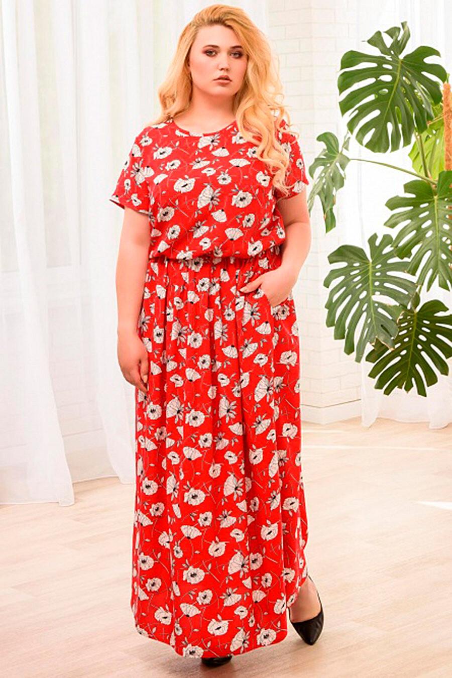 Платье SHARLIZE (700863), купить в Moyo.moda
