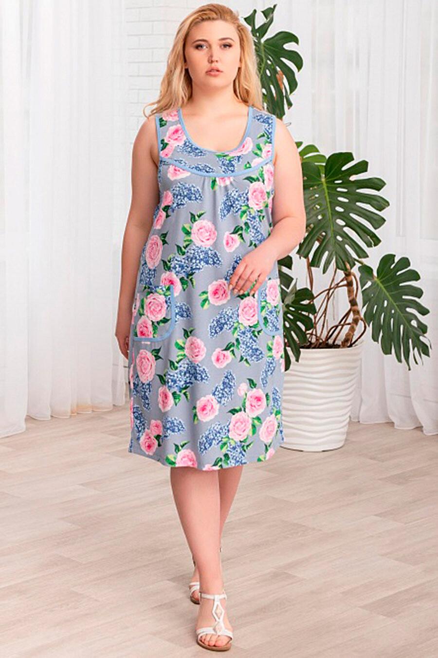 Сарафан SHARLIZE (700866), купить в Moyo.moda