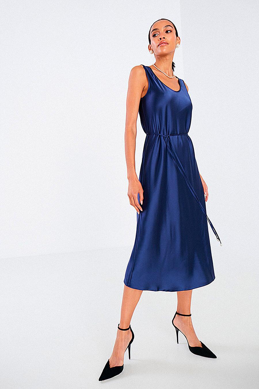 Платье для женщин DELIA 700920 купить оптом от производителя. Совместная покупка женской одежды в OptMoyo