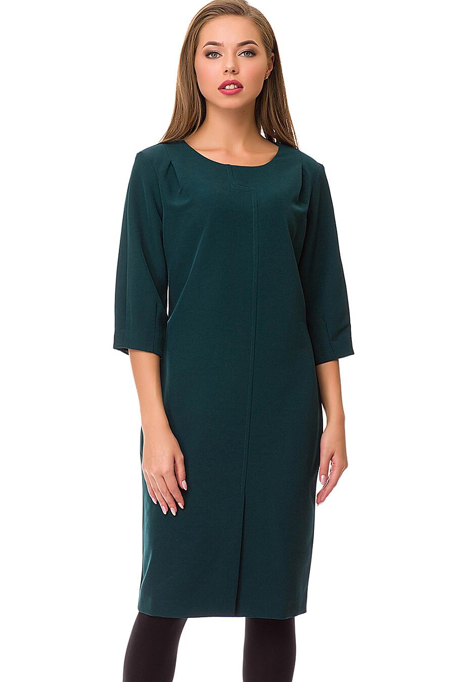 Платье #70584
