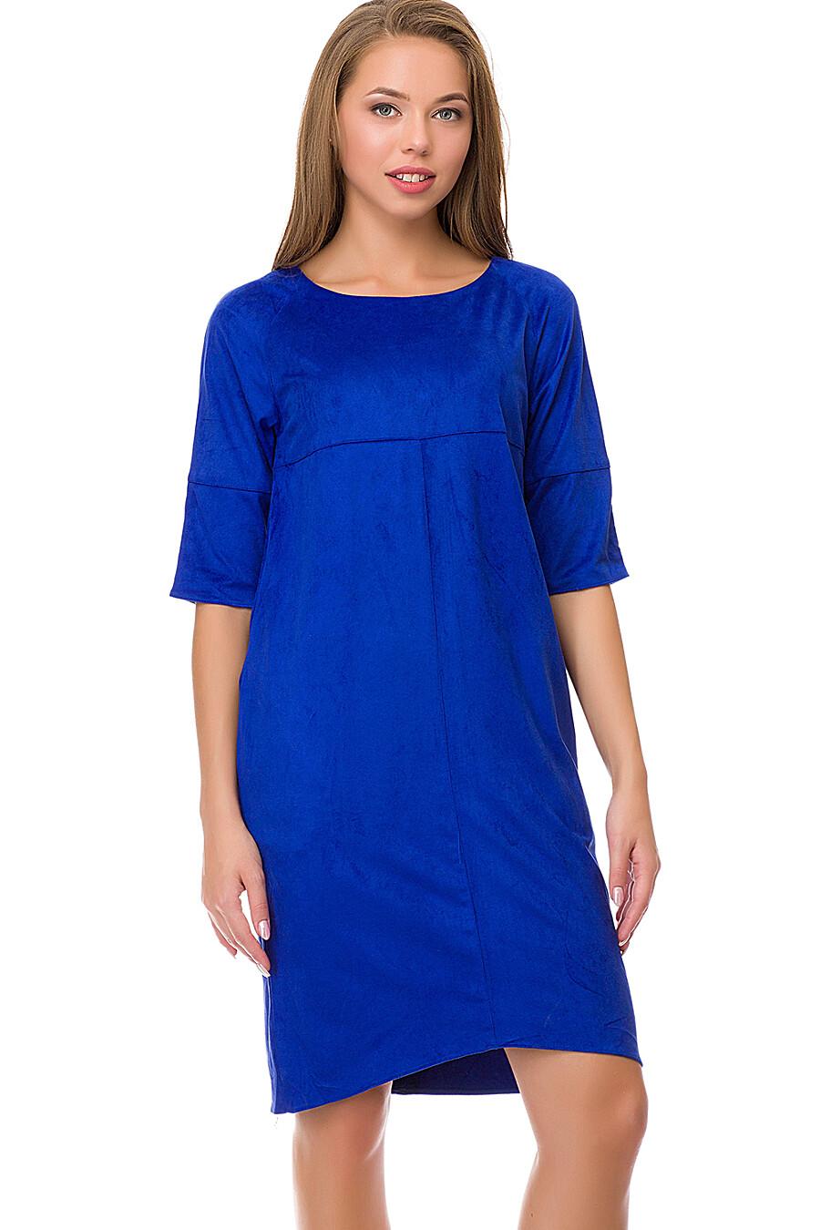 Платье #70688