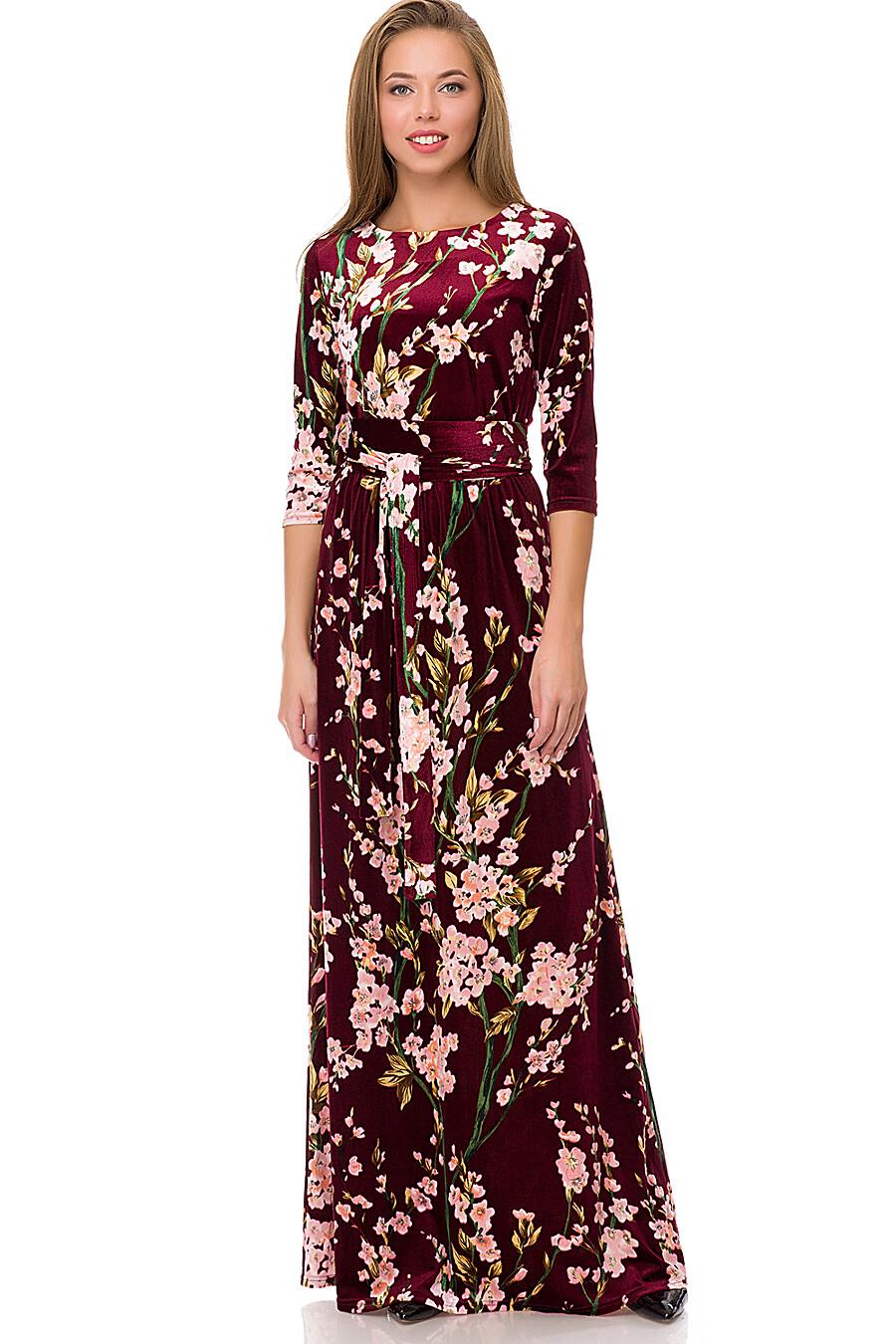 Платье #70697
