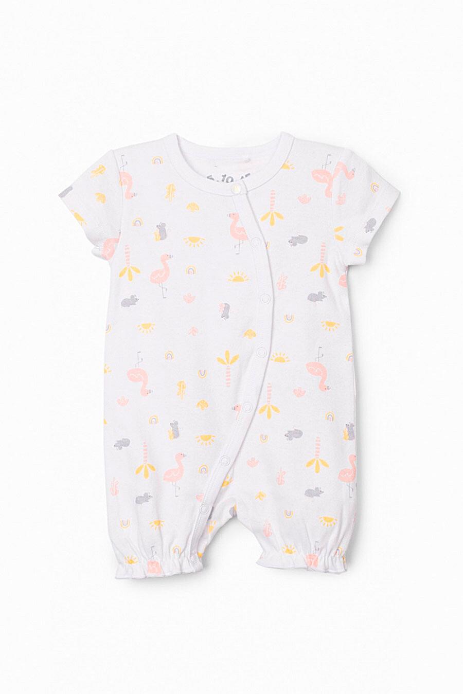 Комбинезон для девочек 5.10.15 706998 купить оптом от производителя. Совместная покупка детской одежды в OptMoyo