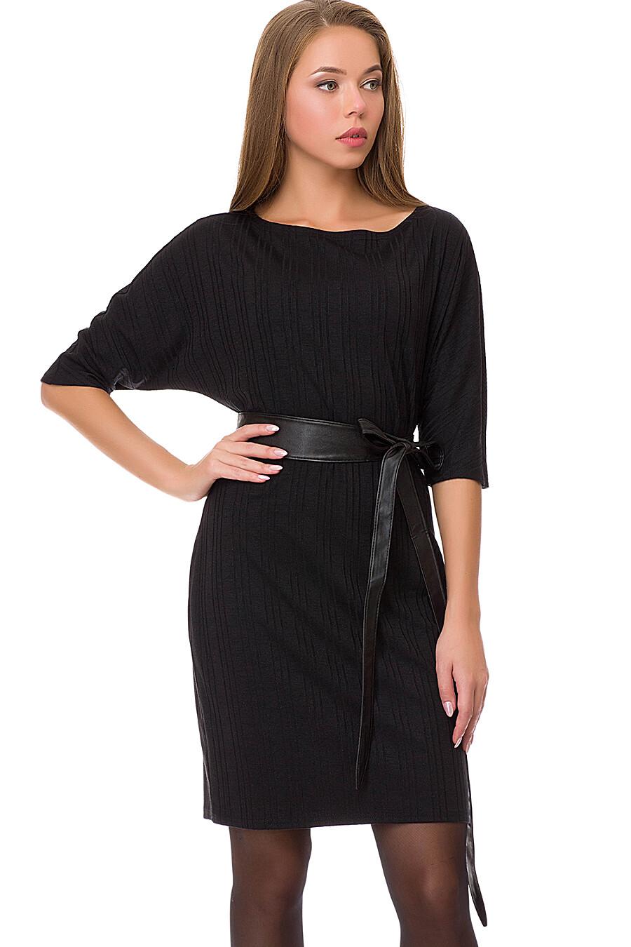 Платье #70718