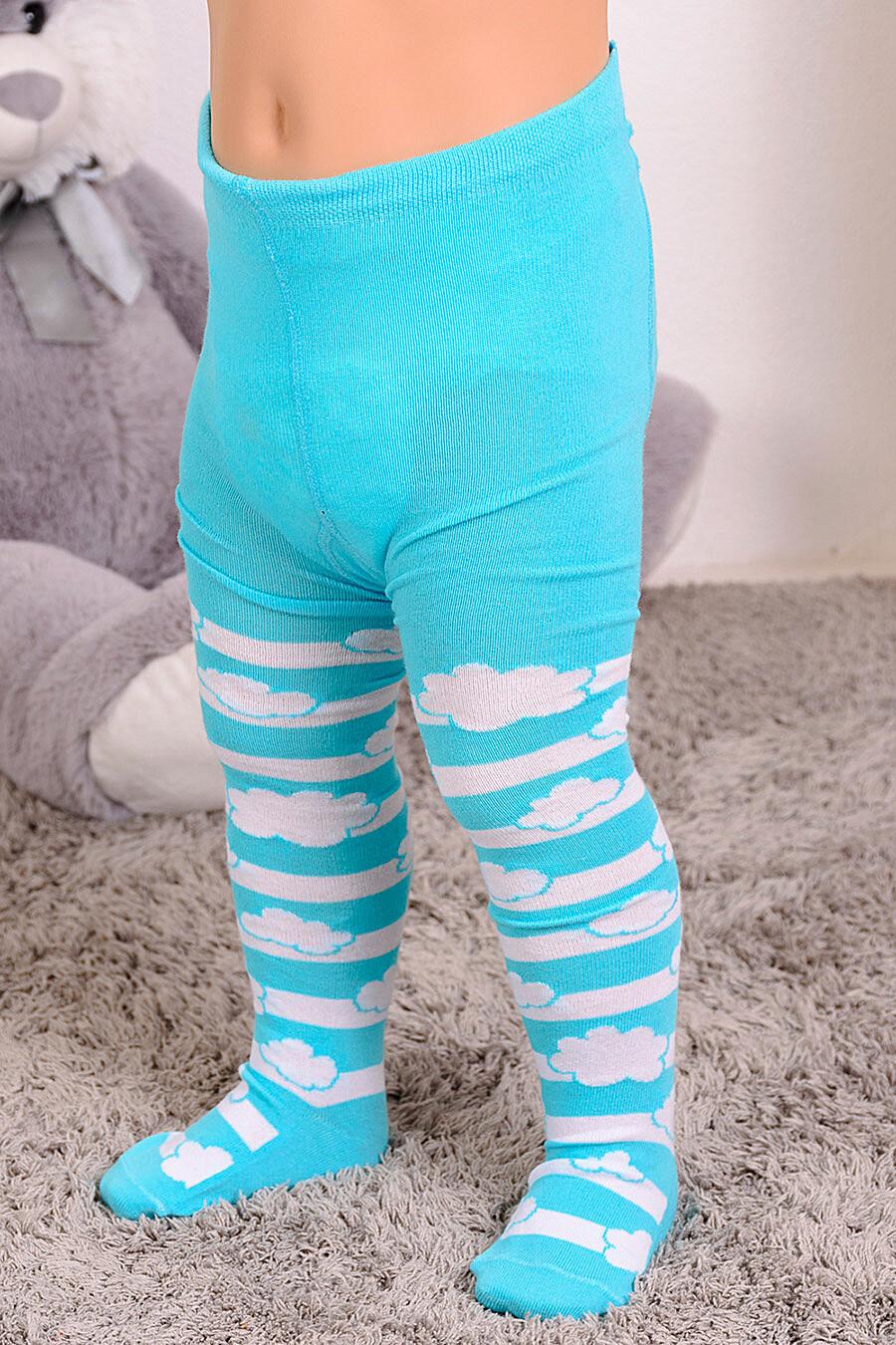 Колготки Пилот детские для мальчиков НАТАЛИ 707235 купить оптом от производителя. Совместная покупка детской одежды в OptMoyo