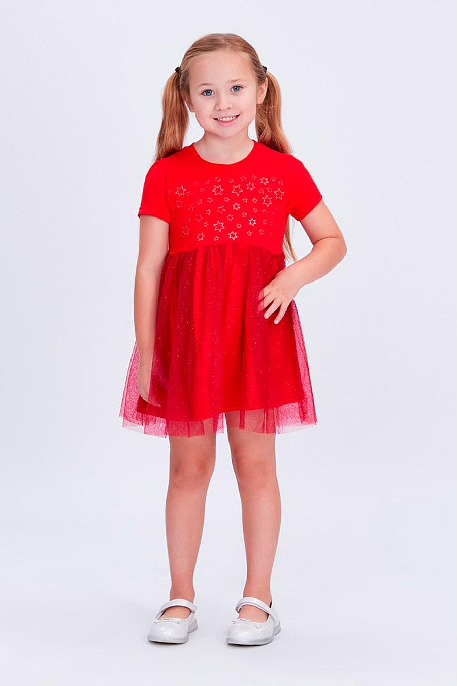 Платье для девочек ROXY FOXY 707298 купить оптом от производителя. Совместная покупка детской одежды в OptMoyo