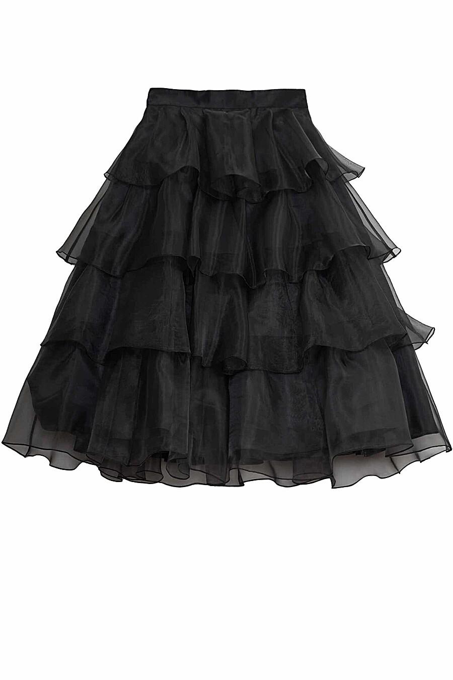 Юбка для женщин CALISTA 707319 купить оптом от производителя. Совместная покупка женской одежды в OptMoyo