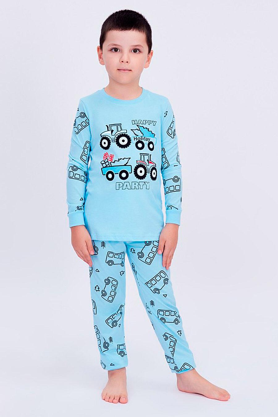 Пижама для мальчиков ROXY FOXY 707358 купить оптом от производителя. Совместная покупка детской одежды в OptMoyo