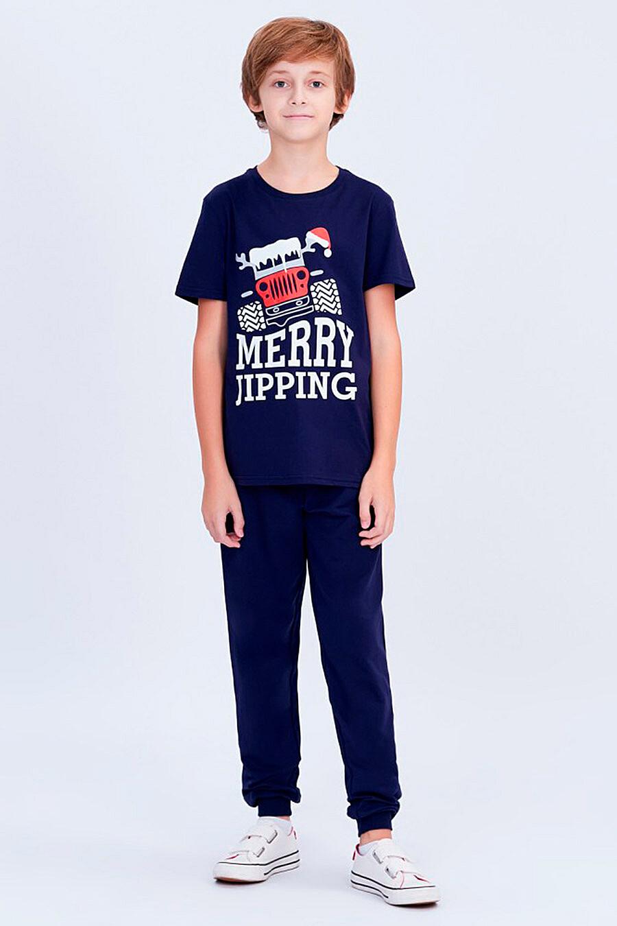 Комплект (Футболка+Брюки) для мальчиков ROXY FOXY 707370 купить оптом от производителя. Совместная покупка детской одежды в OptMoyo