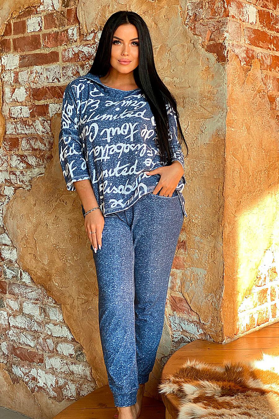 Костюм 9087 для женщин НАТАЛИ 707433 купить оптом от производителя. Совместная покупка женской одежды в OptMoyo