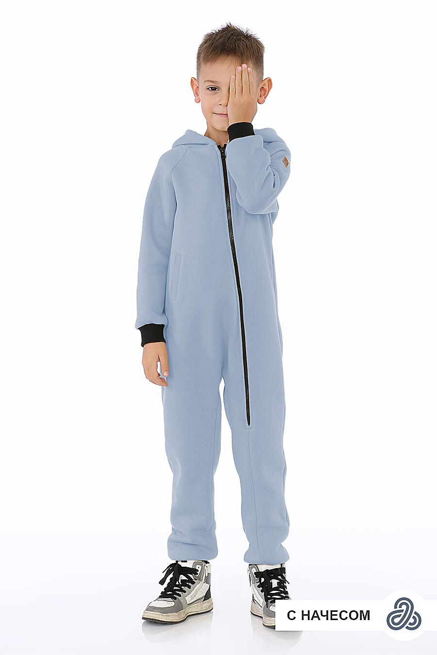 Комбинезон для мальчиков EZANNA 707511 купить оптом от производителя. Совместная покупка детской одежды в OptMoyo