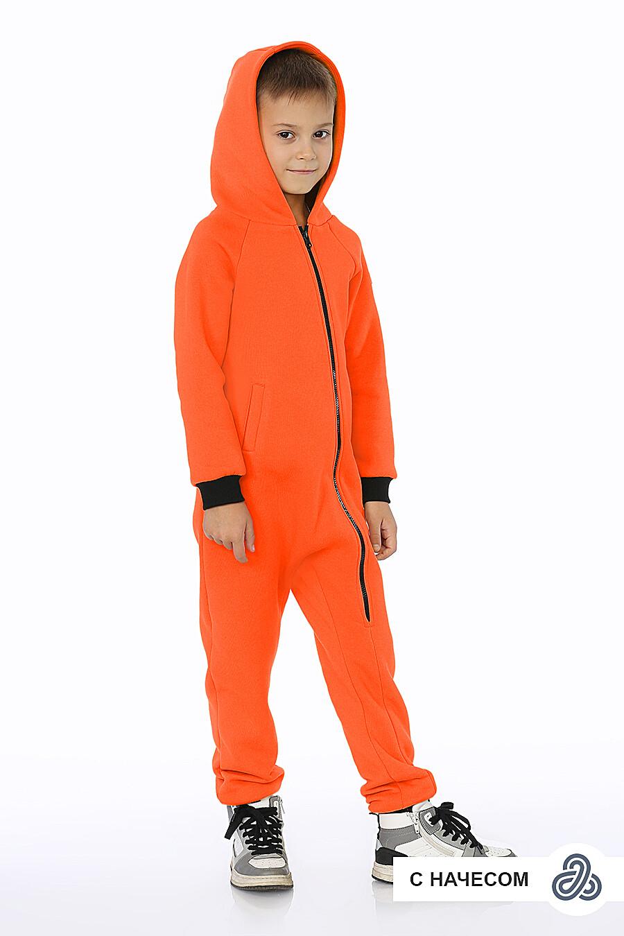 Комбинезон для мальчиков EZANNA 707517 купить оптом от производителя. Совместная покупка детской одежды в OptMoyo