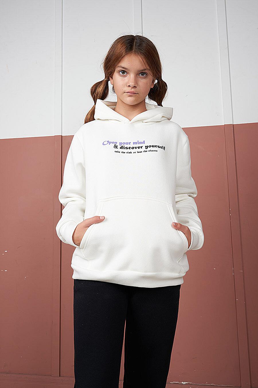 Худи для девочек ELARIA 707610 купить оптом от производителя. Совместная покупка детской одежды в OptMoyo