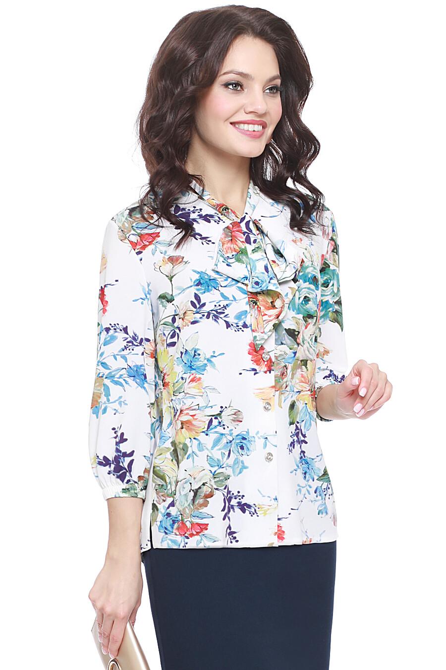 Блуза DSTREND (707643), купить в Moyo.moda