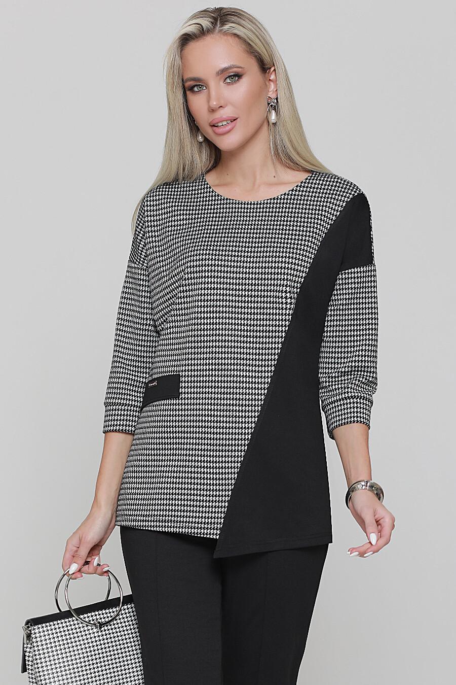 Блуза DSTREND (707649), купить в Moyo.moda