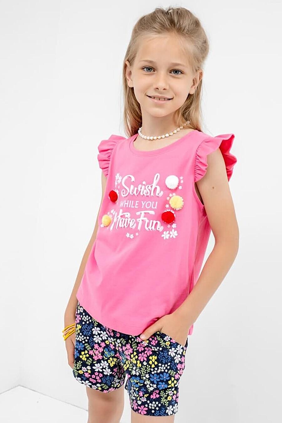 Комплект (футболка, шорты) MARK FORMELLE (707826), купить в Moyo.moda