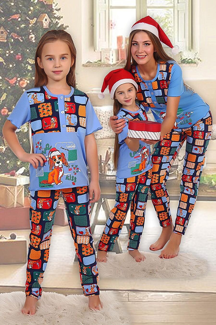 Костюм Конфетти детский для девочек НАТАЛИ 707955 купить оптом от производителя. Совместная покупка детской одежды в OptMoyo