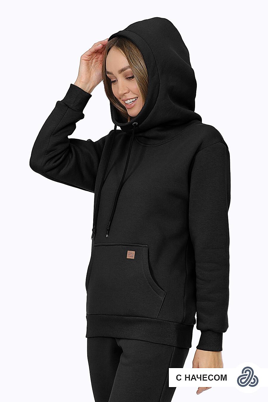 Худи для женщин EZANNA 707970 купить оптом от производителя. Совместная покупка женской одежды в OptMoyo
