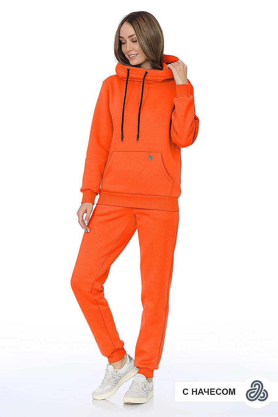 Костюм (Брюки+Худи) для женщин EZANNA 707988 купить оптом от производителя. Совместная покупка женской одежды в OptMoyo