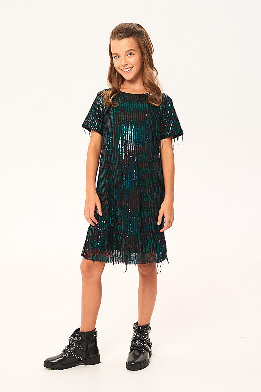 Платье для девочек IN FUNT 708012 купить оптом от производителя. Совместная покупка детской одежды в OptMoyo