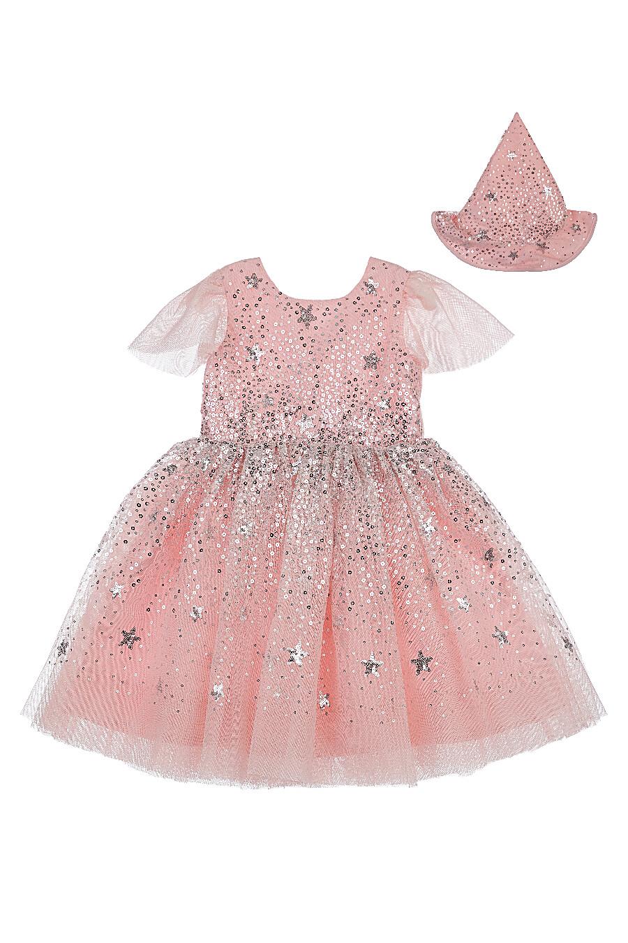 Костюм (Платье++Шляпа) PLAYTODAY (708102), купить в Moyo.moda