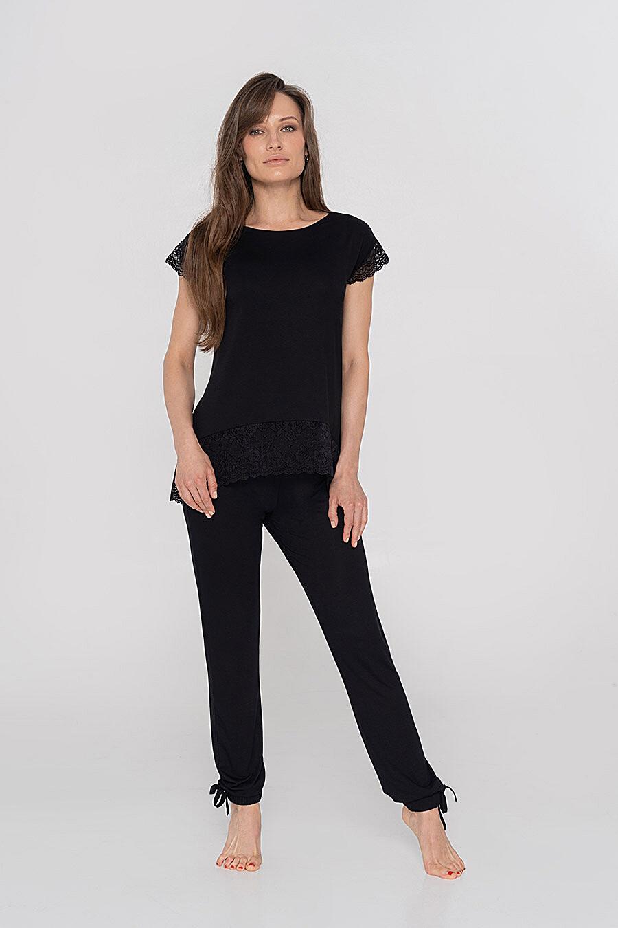 Пижама IMPRELLY (708162), купить в Moyo.moda