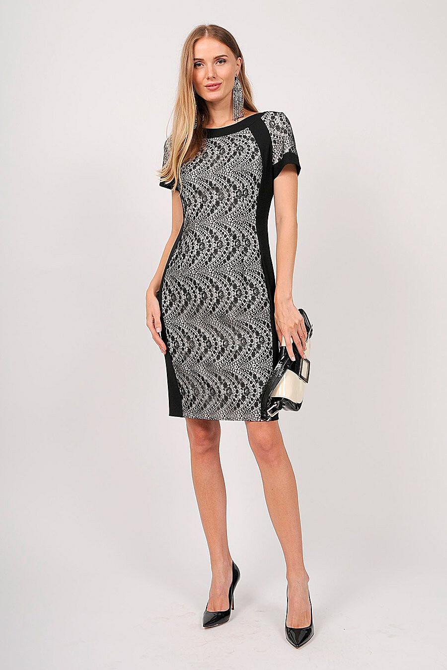 Платье для женщин VEMINA 708171 купить оптом от производителя. Совместная покупка женской одежды в OptMoyo