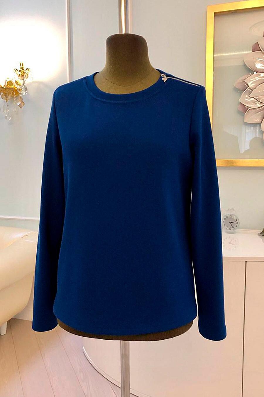 Джемпер для женщин VEMINA 708177 купить оптом от производителя. Совместная покупка женской одежды в OptMoyo