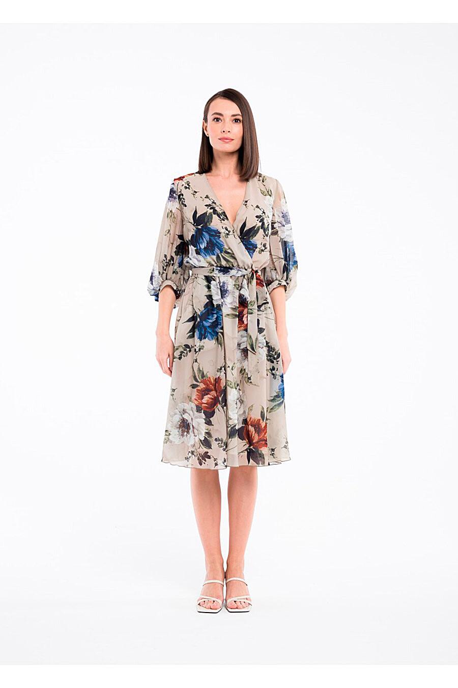 Платье ARGENT (708207), купить в Moyo.moda