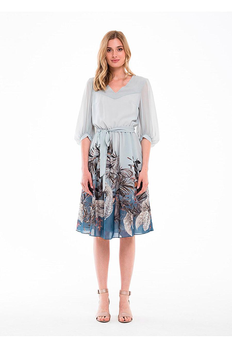 Платье ARGENT (708210), купить в Moyo.moda