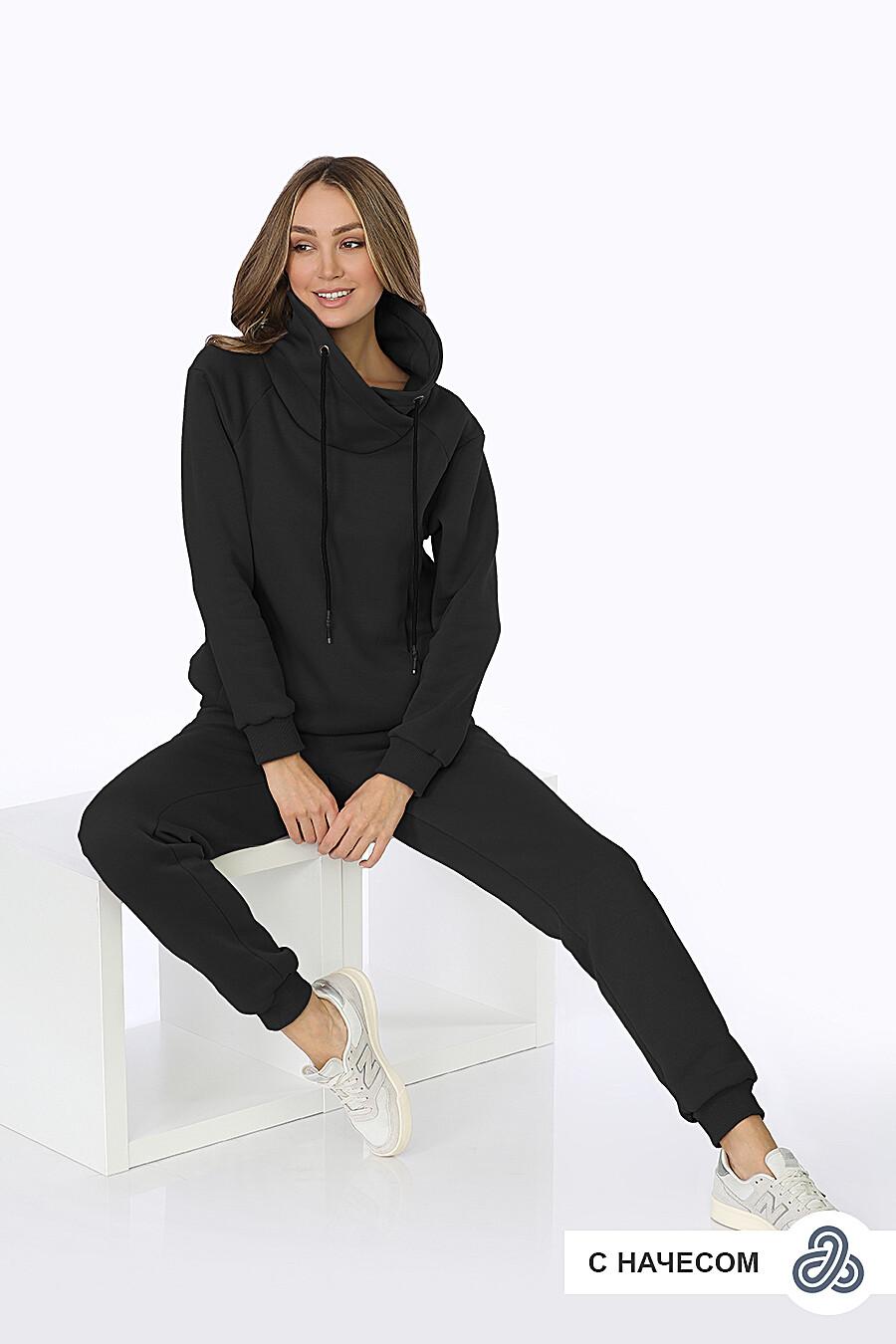 Костюм (Брюки+Худи) для женщин EZANNA 708240 купить оптом от производителя. Совместная покупка женской одежды в OptMoyo