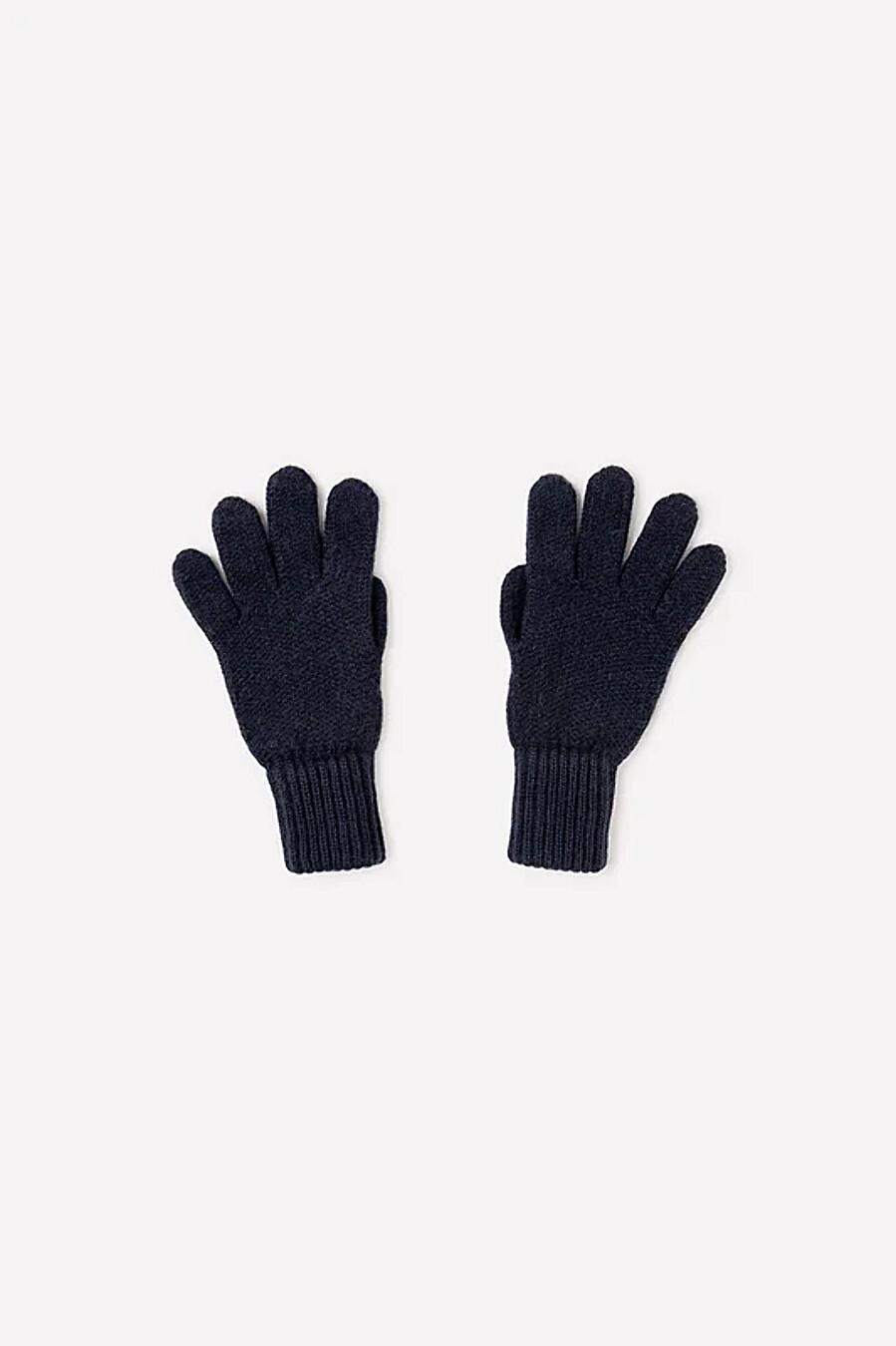Перчатки CROCKID (708249), купить в Moyo.moda