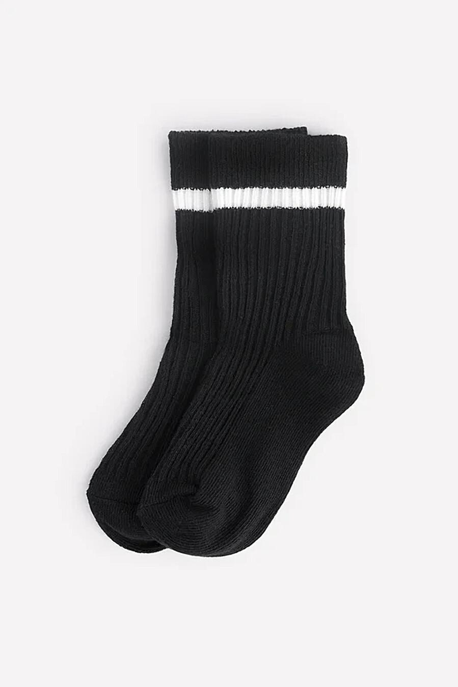 Носки CROCKID (708267), купить в Moyo.moda