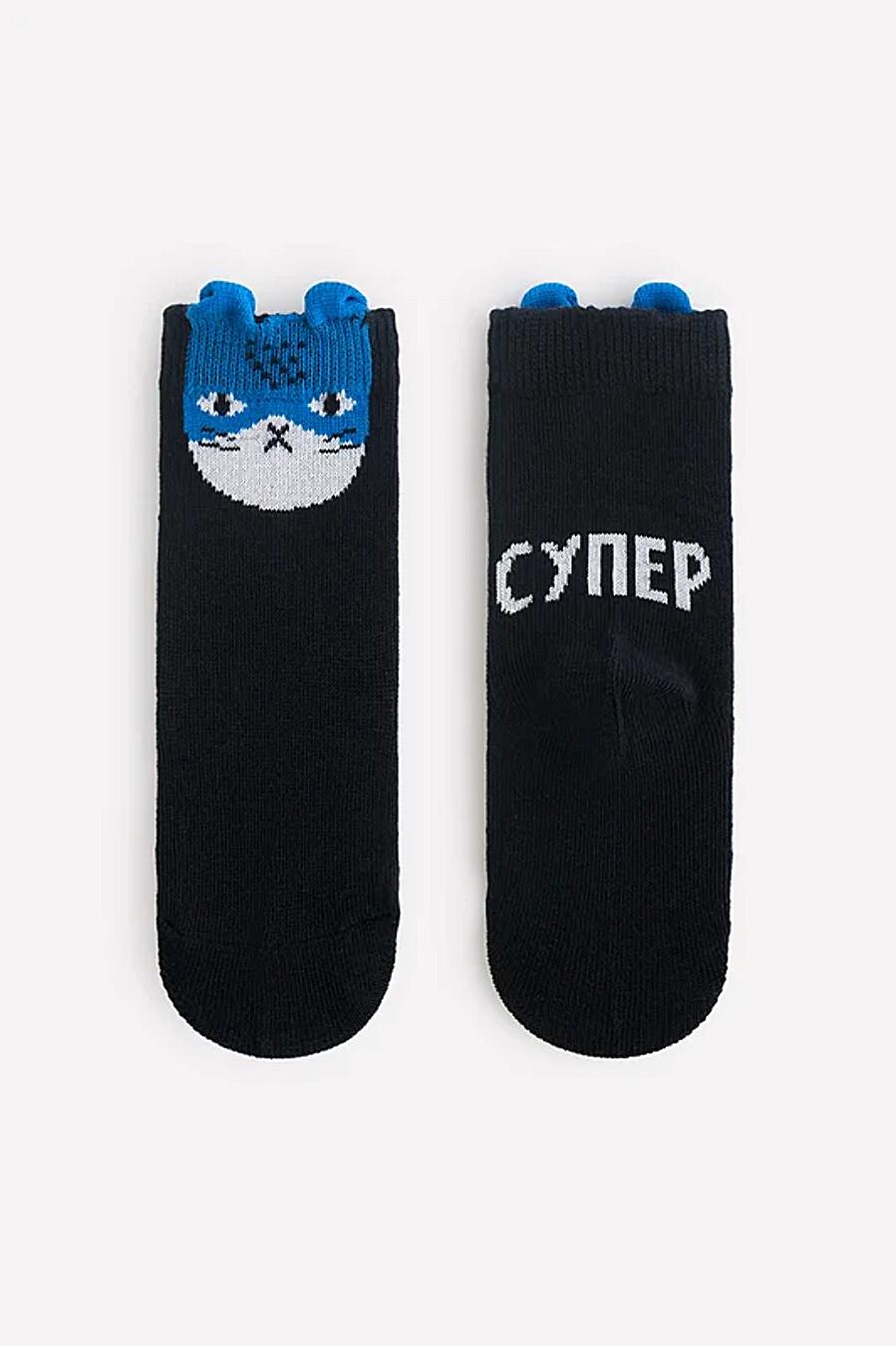 Носки CROCKID (708312), купить в Moyo.moda