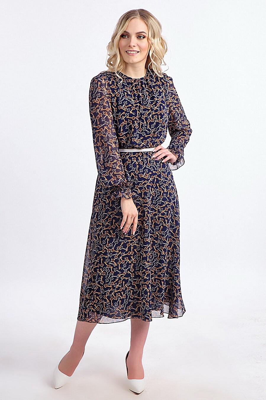 Платье RISE (708378), купить в Moyo.moda