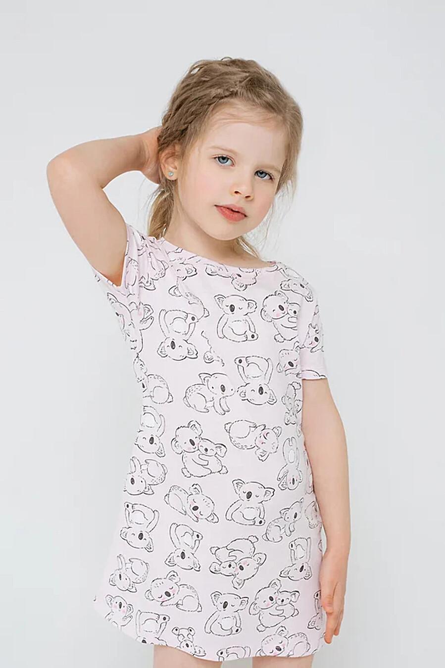 Сорочка  CROCKID (708477), купить в Moyo.moda