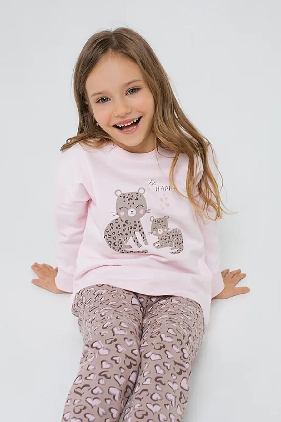 Пижама (джемпер+брюки) CROCKID (708480), купить в Moyo.moda