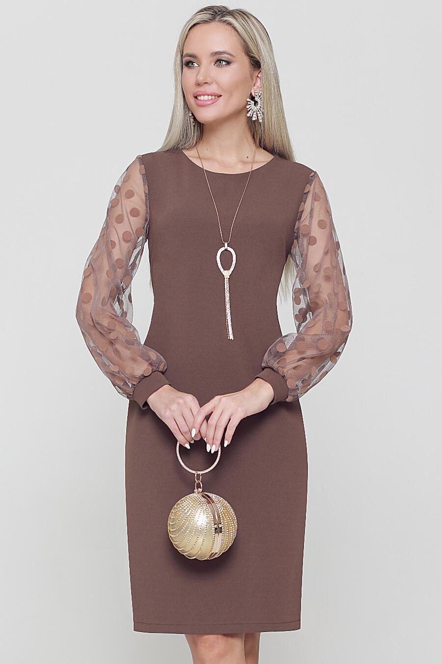 Платье DSTREND (708648), купить в Moyo.moda