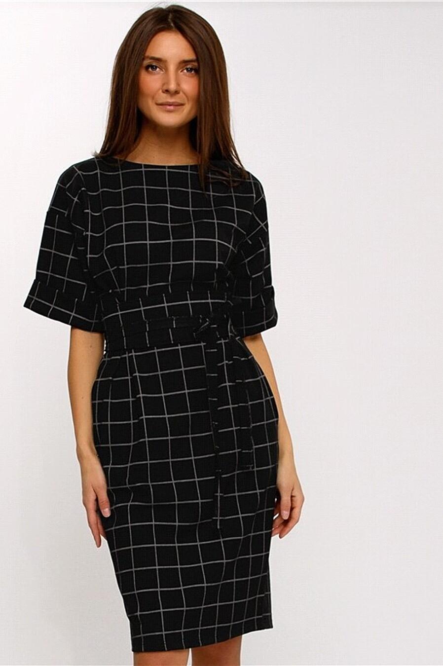 Платье для женщин АПРЕЛЬ 708753 купить оптом от производителя. Совместная покупка женской одежды в OptMoyo