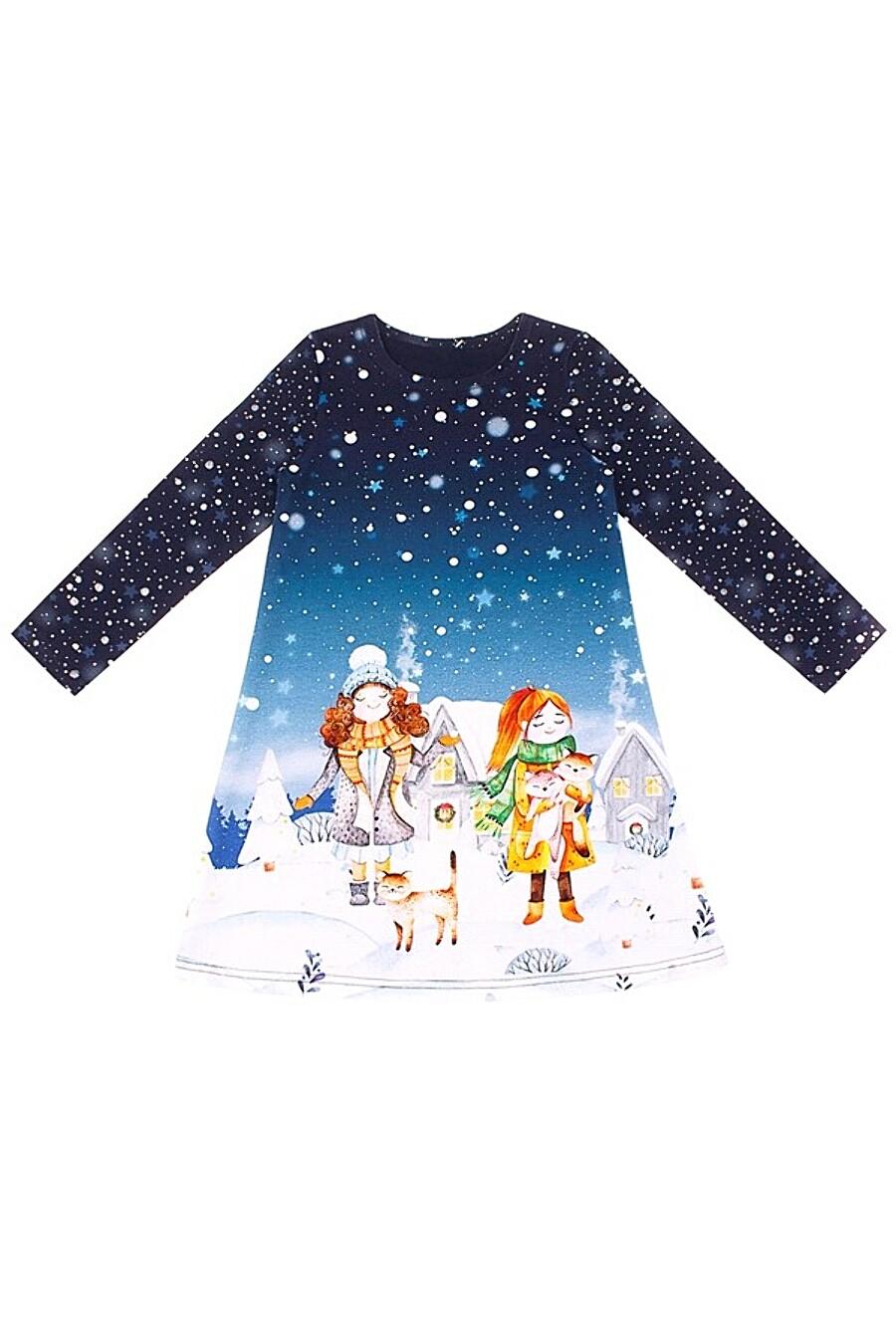 Платье для девочек АПРЕЛЬ 708762 купить оптом от производителя. Совместная покупка детской одежды в OptMoyo