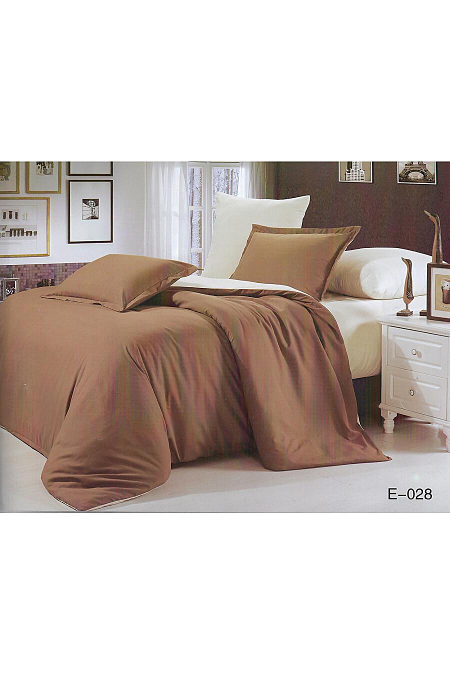 Комплект постельного белья #72146