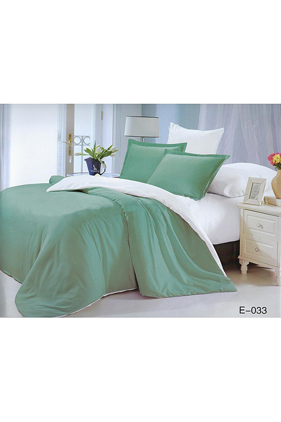 Комплект постельного белья #72158