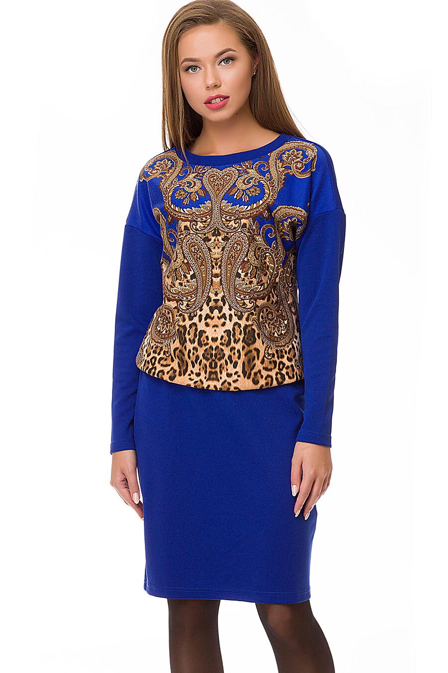 Платье #72295