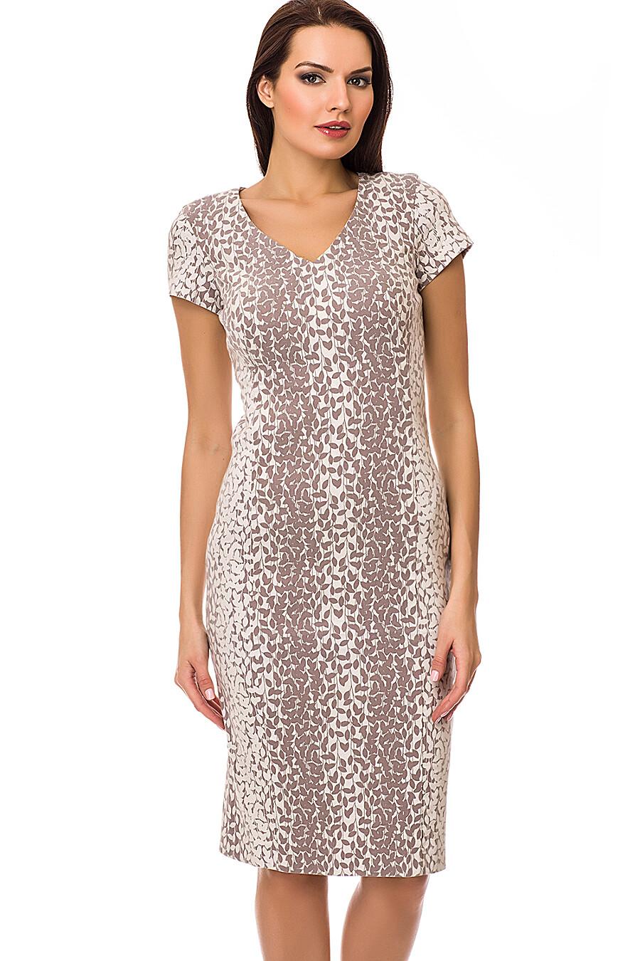 Платье #73498