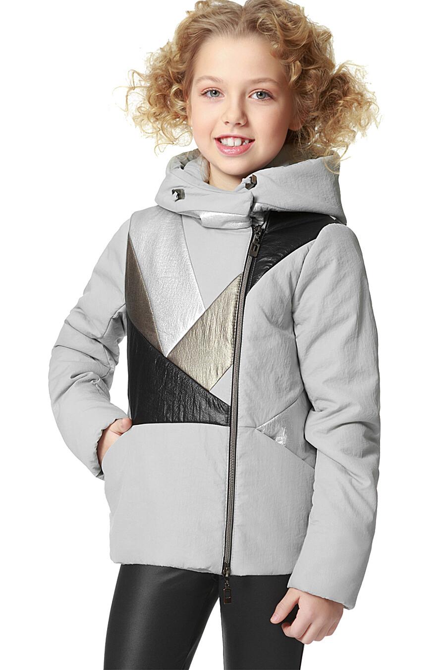 Куртка #75232