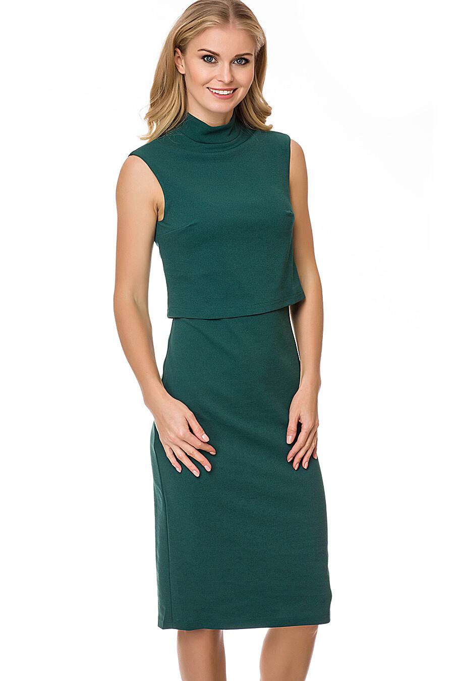 Платье #75665